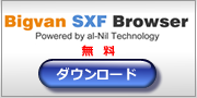 Bigvan SXF Browser